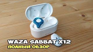 WAZA X12 Sabbat - дешевый аналог Airpods с добротным звуком