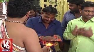 Vasant Panchami 2018: Devotees Throng To Saraswati Temple in Bodhan | V6 News