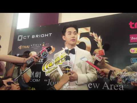170703 Thailand Headlines Person Of the Year Award Interview 헨리 henry
