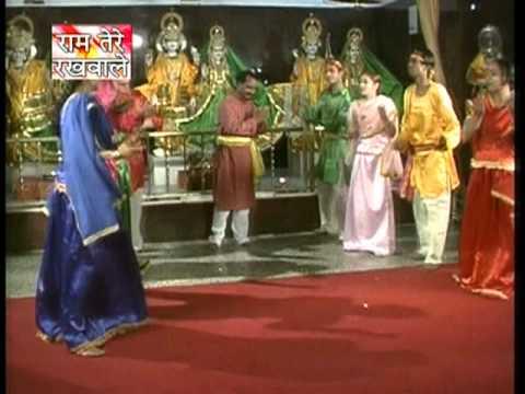 Hari Naam Ke Hire Moti [Full Song] Ram Tere Rakhwala