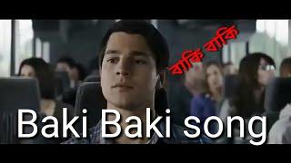 Baki Baki funny song    taki taki song fother Baki Baki    dipayan ...