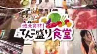 2013年10月5日(土) 11:55~ 料理 愛姫牛和風ハンバーグみぞれあんかけ...