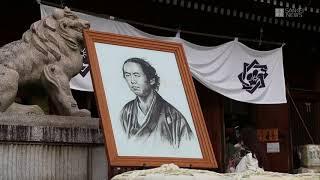幕末の志士、坂本龍馬(1835~67年)の没後150年の命日となる...