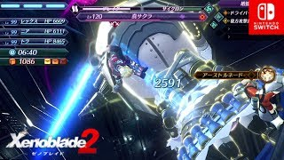 【ゼノブレイド2】シュルクとフィオルンと共にチャレンジバトル #5【1080p】