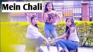 Mai Chali Mai Chali Dekho Pyar Ki Gali - New Version || we like