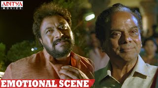 Yevadu Movie || LB Sriram's Colony Emotional Scene || Ramcharan, Shruti Haasan
