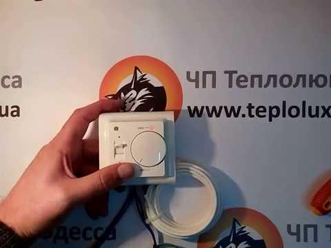 Механический терморегулятор теплого пола ТР 111. Подключение и проверка работоспособности