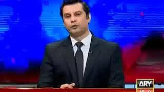 DG ISPR Beeper | ARY News - 4 Dec 2017 | Pak-US Relations