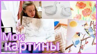 Влог ПОКАЗАЛА ПАПУ Мои Рисунки Как Сделать ОФИГЕННЫЙ МАНИКЮР за 5 Минут