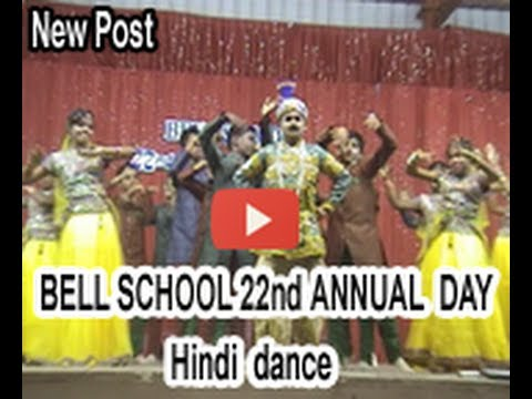 in hindi annual day Mhow : the army public school (aps) mhow celebrated its annual function on saturday school patron lt gen later, teachers pramod srivas, abhishek joshi , noopur chaturvedi and dr kalpana shrivastava were felicitated for their contribution in hindi and english debate chief guest in his speech.