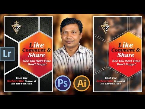 adobe lightroom steel cover design illustrator cc photoshop tutorial bangla thumbnail