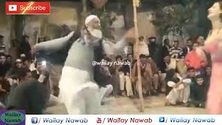 Pakistani baba || Dance video in party || very funny clip || hot dance || wailay nawab