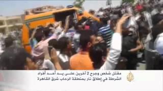 شرطي مصري يقتل مواطنا ويصيب آخرين