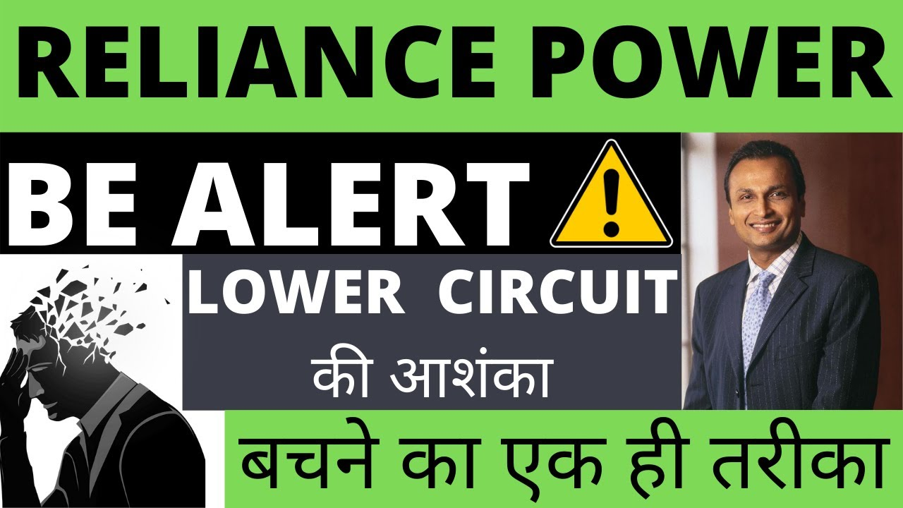 Download Reliance Power Latest News | R Power Share Latest News | RPower Profit Booking #rpowernews #rpower