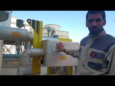 منظومة الوقود السائل الثقيل HFO في التوربين الغازي heavy fuel system