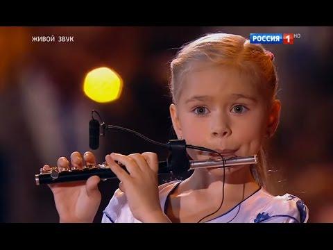 Злата Ефимова -