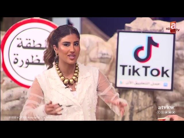 ليلى عبدالله وهقت فيصل دشتي - انزل بوشنكي حلقة 10