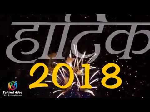 2018 marathi wishes video new year wishes 2018 in marathi whatsapp giff animation video