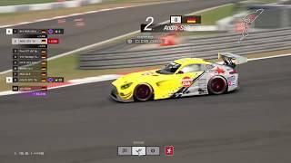 Insane Elite GT3 Endurance Meisterschaft - Nürburgring