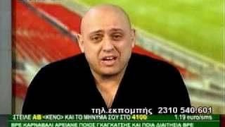 BEST OF RAPTOPOULOS - PART 2
