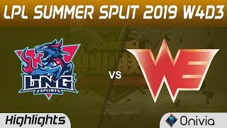 LNG vs WE Highlights Game 1 LPL Summer 2019 W4D3 LNG Esports vs Team WE LPL Highlights by Onivia