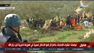 مراسل الغد: مواجهات عند مدخل مدينة أريحا بين شبان فلسطينيين وجيش الاحتلال
