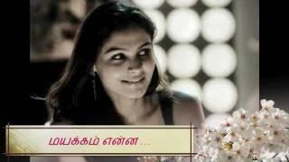 Mayakkam Enna (Songs) - Pirai Thedum [HD]