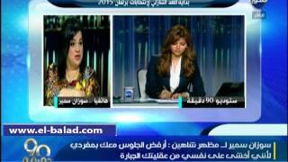 بالفيديو.. على خطى أحمد موسى.. إيمان الحصري تنهي مداخلة مرشحة النور «المسيحية»