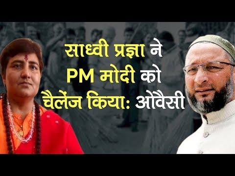 Sadhvi Pragya working against PM Modi: Asaduddin Owaisi on her toilet remark