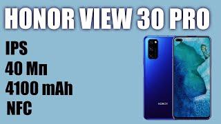 Обзор смартфона Honor View 30 Pro