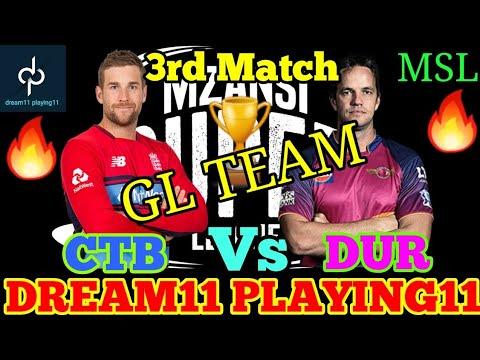 CTB vs DUR 3rd Match Mzansi t20 dream11 team prediction | msl t20 | #CTBvsDUR #dream11 #mslt20 🔥🔥