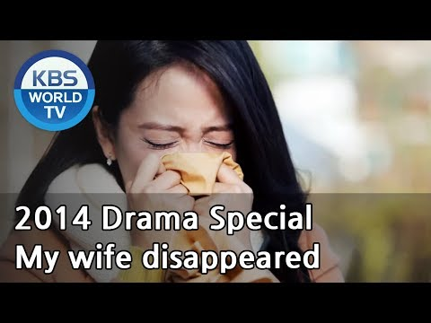 My wife disappeared | 아내가 사라졌다 [2014 Drama  Special / ENG / 2014.09.12]