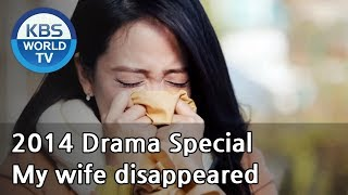 My wife disappeared | 아내가 사라졌다 [2014 Drama Special / ENG / 2014.09.12] - Stafaband