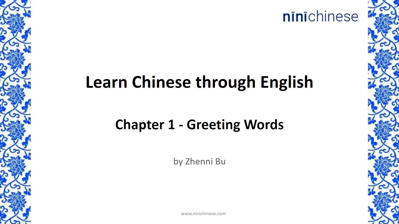 Greeting words in chinese learn chinese through english chapter greeting words in chinese learn chinese through english chapter 001 m4hsunfo