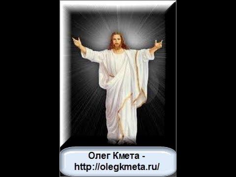христ знакомства