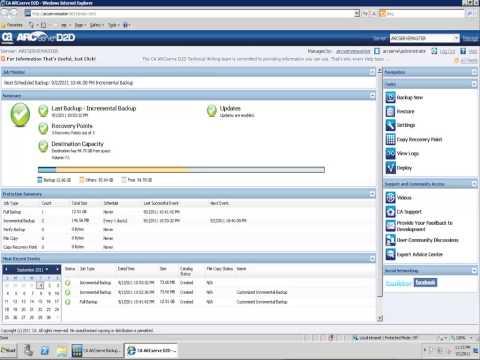 Arcserve Backup: Integration D2D