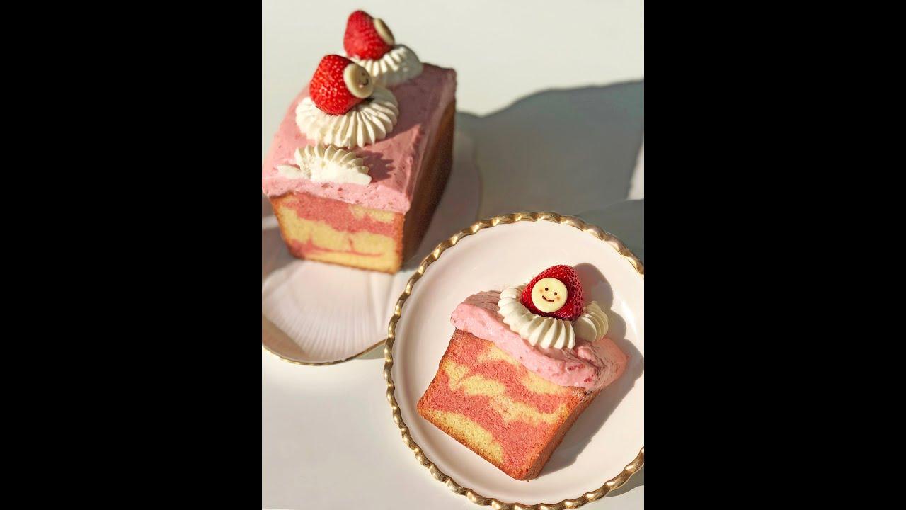 Strawberry Mascarpone Marble Pound Cake 🍓🍓🍓