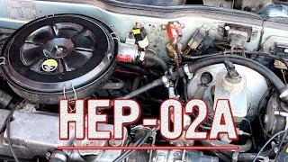 Электробензонасос низкого давления HEP-02A ВАЗ 21099