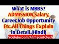 MBBS क्या Better है Career के लिये ADMISSION,Salary,Job! जानिये Detail मे Many Thing About IT(Hindi)
