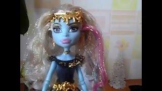 обзор на куклу монстер хай Эбби Боминейбл из колекции 13 желаний