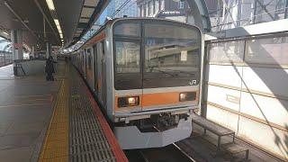 【JR東日本・209系】中央線 快速 東京行 立川→東京 モハ208-1006