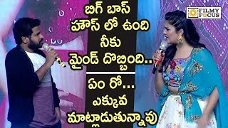 Hyper Aadi Satricial Punches on Sreemukhi @Venky Mama Movie Pre Release Event