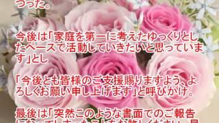 元モーニング娘の安倍なつみが、山崎育三郎との結婚への思いをつづった...
