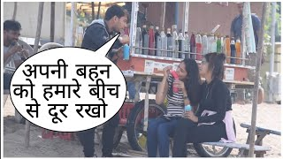 Apne Bich Me Apni Bahan Ko Mat Ghushao Prank On Cute Girls In Mumbai By Desi Boy With Twist