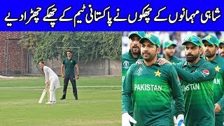 Prince William and his wife Kate Playing Cricket | 17 October 2019 | Dunya news