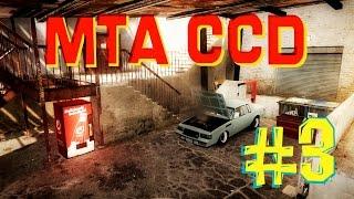 MTA CCD PLANET #3 - Тюнинг оки