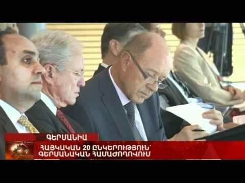 Armenian-German IT and Business Forum