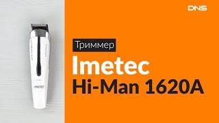 машинка для стрижки волос Imetec GK5 100 ремонт