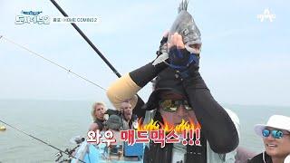[예능] 도시어부2 27회_200625_'조기&감성돔 …