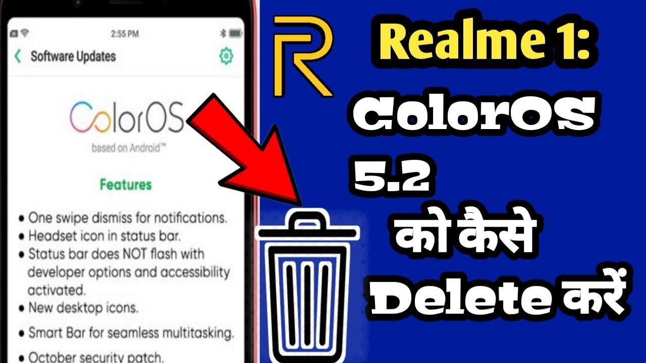 How to delete ColorOS 5 2 update in Realme 1 | Downgrade ColorOS 5 2 update  to 5 0 in Realme 1